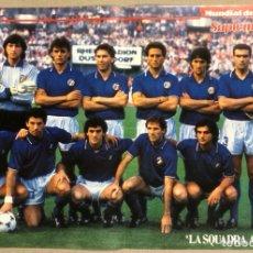 Coleccionismo deportivo: SELECCIÓN ITALIANA DE FÚTBOL MUNDIAL ITALIA '90. LA SQUADRA AZZURRA.. Lote 276177643