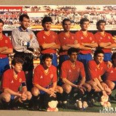 Collectionnisme sportif: SELECCIÓN ESPAÑOLA DE FÚTBOL. POSTER DEL MUNDIAL DE ITALIA '90. ¡AUPA ESPAÑA!. Lote 276178893