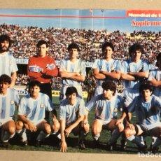 Coleccionismo deportivo: ARGENTINA SELECCIÓN DE FÚTBOL. POSTER DEL MUNDIAL DE ITALIA '90 MARADONA.. Lote 276179323