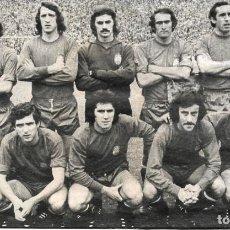 Coleccionismo deportivo: SELECCIÓN ESPAÑOLA DE FÚTBOL: RECORTE DE UN EQUIPO DE 1976, RFA 2-ESPAÑA 0. Lote 277248568