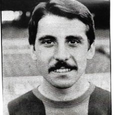 Coleccionismo deportivo: BARCELONA ATLÉTICO: RECORTE DE MORÉ. 1974. Lote 277249028