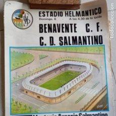 Coleccionismo deportivo: CARTEL DE FÚTBOL ESTADIO HELMÁNTICO. BENAVENTE C.F. VS U.D. SALMANTINO AÑO 1972. Lote 277579803