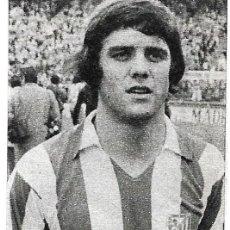 Coleccionismo deportivo: ATLÉTICO DE MADRID: RECORTE DE AGUILAR. 1975. Lote 277729618