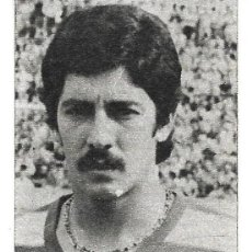 Coleccionismo deportivo: GRANADA CF: RECORTE DE MEGIDO. 1975. Lote 277730143