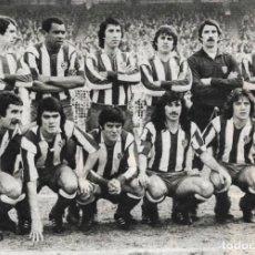 Coleccionismo deportivo: ATLÉTICO DE MADRID: RECORTE DE UN EQUIPO DE LA TEMPORADA 75-76. Lote 277730463