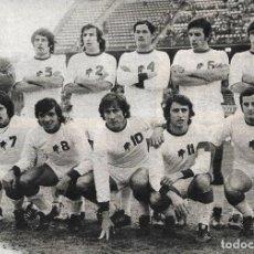 Coleccionismo deportivo: GRANADA CF: GRAN RECORTE DE UN EQUIPO DE LA TEMPORADA 75-76. Lote 277730558