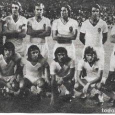 Coleccionismo deportivo: VALENCIA CF: RECORTE DE UN EQUIPO DE 1974. Lote 277730628