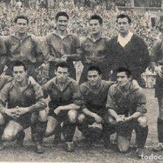 Coleccionismo deportivo: REAL VALLADOLID: RECORTE DE UN EQUIPO DE LA TEMPORADA 50-51. Lote 277734873