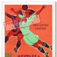 Coleccionismo deportivo: 02-12-1923. CARTEL VALENCIA - CELTA. Lote 294089143