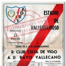 Coleccionismo deportivo: 27-03-1974. CARTEL PARTIDO RAYO VALLECANO - CELTA. Lote 294089858