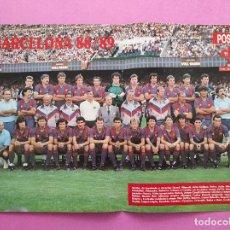 Coleccionismo deportivo: POSTER DOBLE FC BARCELONA REAL MADRID 88/89 REVISTA DON BALON LIGA FUTBOL 1988/1989 BARÇA PLANTILLA. Lote 295490793