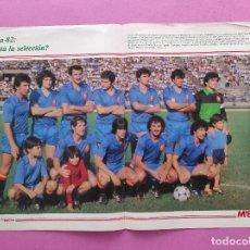 Coleccionismo deportivo: POSTER SELECCION ESPAÑOLA PREVIO MUNDIAL 82 - REVISTA DON BALON - ESPAÑA 1982 ARCONADA. Lote 295491283