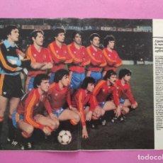 Coleccionismo deportivo: POSTER SELECCION ESPAÑOLA PREVIO MUNDIAL 82 - REVISTA DON BALON - ESPAÑA 1982 ARCONADA. Lote 295491333