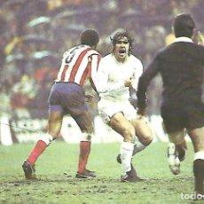 Coleccionismo deportivo: REAL MADRID: RECORTE DE SANTILLANA PROTESTANDO. 1980. Lote 295524498