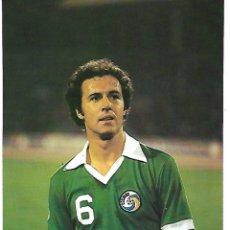 Coleccionismo deportivo: RECORTE DE FRANZ BECKENBAUER.. Lote 295524633