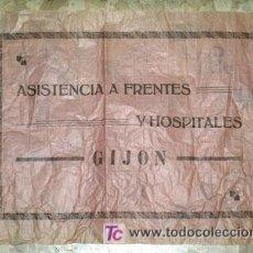 Carteles Guerra Civil: CARTEL PROPAGANDA DE AYUDA A FRENTES Y HOSPITALES - GIJON - GUERRA CIVIL FRANCO - ASTURIAS. Lote 13325377