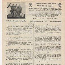 Carteles Guerra Civil: L5-15 GUERRA CIVIL DECALOGO DE LA MORAL DE RETAGUARDIA L5-15. Lote 12017800