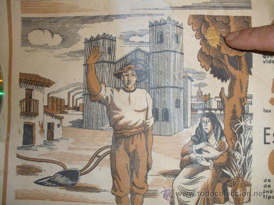 Carteles Guerra Civil: Detalle - Foto 6 - 27212867