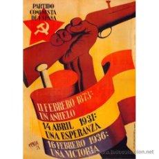Carteles Guerra Civil: CARTEL REPUBLICA GUERRA CIVIL ESPAÑOLA. CUADRO EN TABLA DE MADERA DE 40 X 28 CM. . Lote 135796347