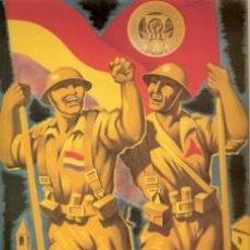 Carteles Guerra Civil: CARTEL SOLDADOS REPUBLICANOS. GUERRA CIVIL ESPAÑOLA. CUADRO EN TABLA DE MADERA DE 40 X 28 CM. . Lote 135796283