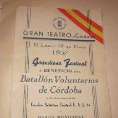 Carteles Guerra Civil: PROGRAMA DE MANO,FESTIVAL A BENEFICIO BATALLÓN VOLUNTARIOS DE CÓRDOBA,AÑO 1937. Lote 33072491