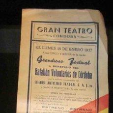 Carteles Guerra Civil: GRANDIOSO FESTIVAL A BENEFICIO BATALLÓN VOLUNTARIOS DE CÓRDOBA,AÑO 1937. Lote 29245210