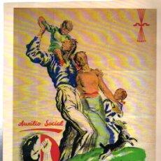 Carteles Guerra Civil: CARTEL GUERRA CIVIL,DOCUMENTOS INTERVIÚ,AUXILIO SOCIAL,EN NUESTRA JUSTICIA ESTÁ NUESTRA FUERZA,22X29. Lote 32339911
