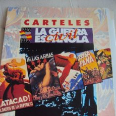 Carteles Guerra Civil: CARTELES , LA GUERRA CIVIL 1936-39.. Lote 32365583