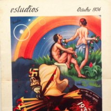 Carteles Guerra Civil: CARTEL GUERRA CIVIL, ESTUDIOS OCTUBRE 1936, MONLEON. ESVÁSTICA. Lote 37159042