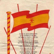 Carteles Guerra Civil: CARTEL DE MANO EL IDEAL GALLEGO. CARA AL SOL. PRENSA Y PROPAGANDA F.E. DE LAS JONS. Lote 192236136