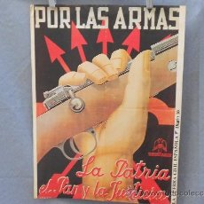 Carteles Guerra Civil: REPLICA DE CARTEL GUERRA CIVIL. Lote 37723897