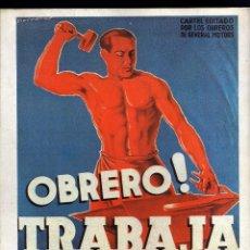 Carteles Guerra Civil: CARTEL- GUERRA CIVIL ESPAÑOLA - 21 X 28 CM. - EDICIONES URBION. Lote 44411016