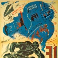 Carteles Guerra Civil: GUERRA CIVIL. LÁMINA DEL CARTEL - 31 DIVISIÓN - EN PAPEL GRUESO ESTUCADO. TAMAÑO A3. Lote 160109493