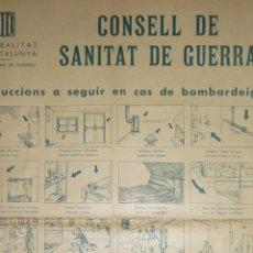 Carteles Guerra Civil: CONSELL DE SANITAT DE GUERRA. CARTELL ORIG INSTRUCCIONS EN CAS DE BOMBARDEIG. GUERRA CIVIL. 55 X 39.. Lote 53619463