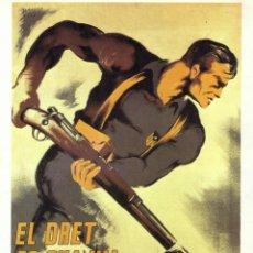 Carteles Guerra Civil: CARTEL GUERRA CIVIL * ...ESTAT CATALA * (REPRODUCCIÓN/COLECCIÓN ED. URBIÓN). PERFECTO ESTADO.. Lote 53657928
