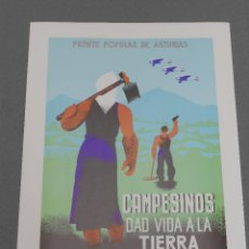 Carteles Guerra Civil: CARTEL GUERRA CIVIL. REPLICA. CAMPESINOS. Lote 53732539