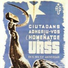 Carteles Guerra Civil: CARTEL GUERRA CIVIL *...HOMENATGE A LA URSS * (REPRODUCCIÓN/COLECCIÓN ED. URBIÓN). PERFECTO ESTADO.. Lote 54981149