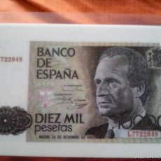 Carteles Guerra Civil: CALENDARIO DE BOLSILLO BANCO DE ESPAÑA. AÑO 1996.. Lote 58148606