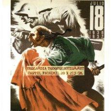 Carteles Guerra Civil: CG1 CARTELES GUERRA CIVIL EKL ZONA REPUBLICANA ~ CARTEL BANDO REPUBLICANO {ED. URBIÓN} Nº 67. Lote 65977570
