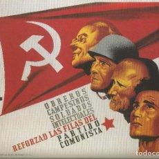 Carteles Guerra Civil: CARTEL GUERRA CIVIL - *OBREROS, CAMPESINOS,..REFORZAD LAS FILAS PARTIDO COMUNISTA* - J. RENAU (1937). Lote 89686084