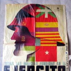 Carteles Guerra Civil: LA GUERRA CIVIL ESPAÑOLA. DIARIO 16. CARTEL POR LAS ARMAS + EJÉRCITO POPULAR. Lote 98910255