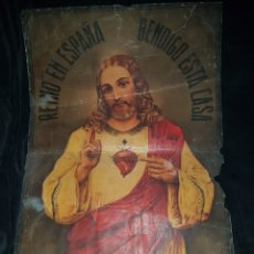 Carteles Guerra Civil: GRAN CARTEL DETENTE CORAZON JESUS GUERRA CIVIL GRAFICAS TOLOSA. Lote 111919888