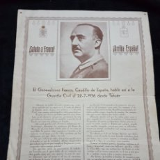 Carteles Guerra Civil: CARTEL ARENGA DE FRANCO A LA GUARDIA CIVIL TETUAN 1936 GUERRA CIVIL. Lote 111924838