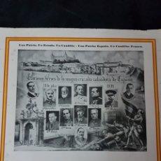Carteles Guerra Civil: CARTEL HEROES DE LA CRUZADA GUERRA CIVIL ZARAGOZA. Lote 111925566