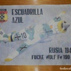 Carteles Guerra Civil: CARTEL - ESCUADRILLA AZUL - RUSIA 1943 - FUCKE WULF FW 190 - 42 CM X 29,5 CM... Lote 113126487