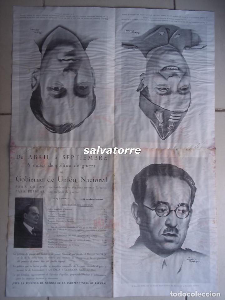 Carteles Guerra Civil: JOSEP RENAU. EXCEPCIONAL CARTEL REPUBLICA ESPAÑOLA.EJERCITO ESPAÑOL.BATALLA EBRO.1938.ORIGINAL - Foto 9 - 117869183