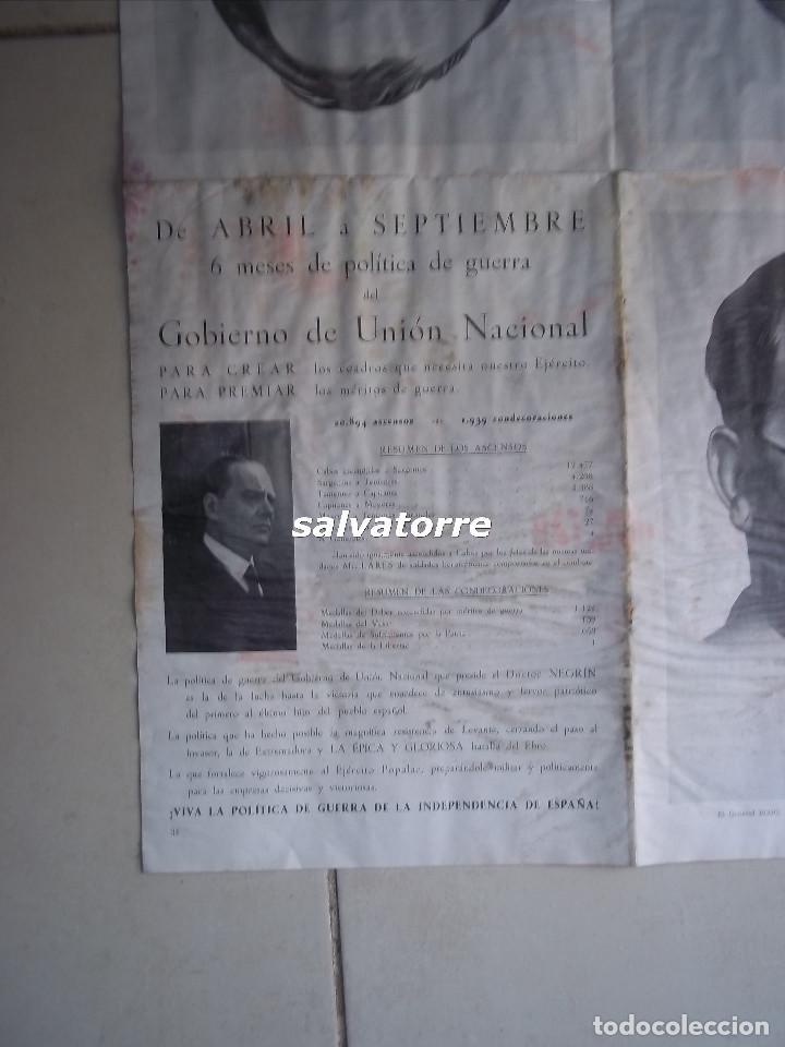 Carteles Guerra Civil: JOSEP RENAU. EXCEPCIONAL CARTEL REPUBLICA ESPAÑOLA.EJERCITO ESPAÑOL.BATALLA EBRO.1938.ORIGINAL - Foto 10 - 117869183