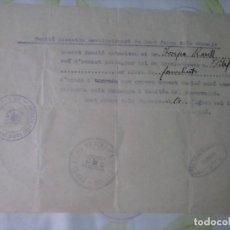 Carteles Guerra Civil: GUERRA CIVIL COMITE EJECUTIVO REVOLUCIONARIO. Lote 128619347