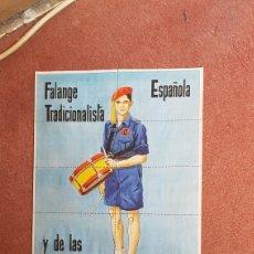 Carteles Guerra Civil: CUPONES RACIONAMIENTO. Lote 128778698