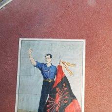 Carteles Guerra Civil: CUPONES RACIONAMIENTO. Lote 128779195